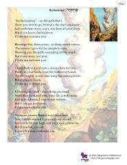 parsha poem bechukosai ashkenaz.pdf