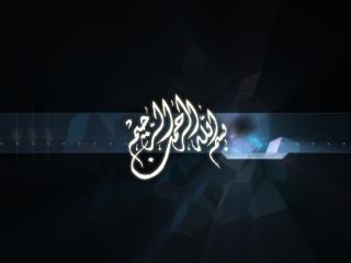 kuiz ramadhan 1431h.pps