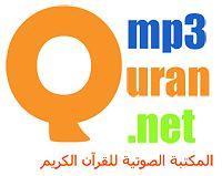 091. Ash-Shams.mp3