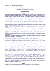 Zakon o bezbednosti saobracaja na putevima NOVI 2009.doc