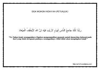 Doa mohon hidayah  petunjuk.pdf