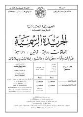 A2004062.pdf