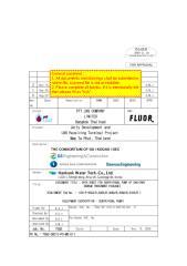 7S92-VP-1100-U-003-DS-001-R2 - comment.pdf